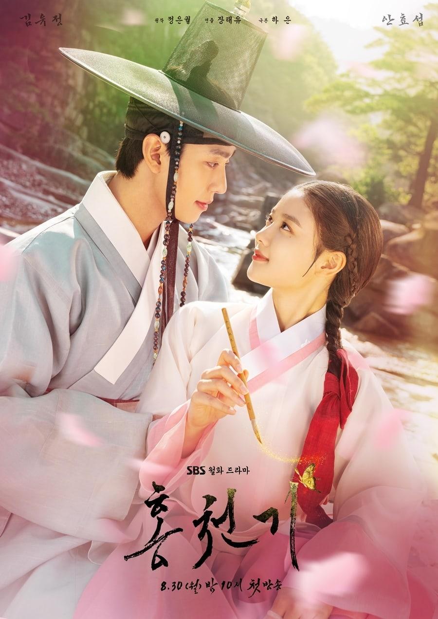 phim Hàn tháng 8 love of the red sky