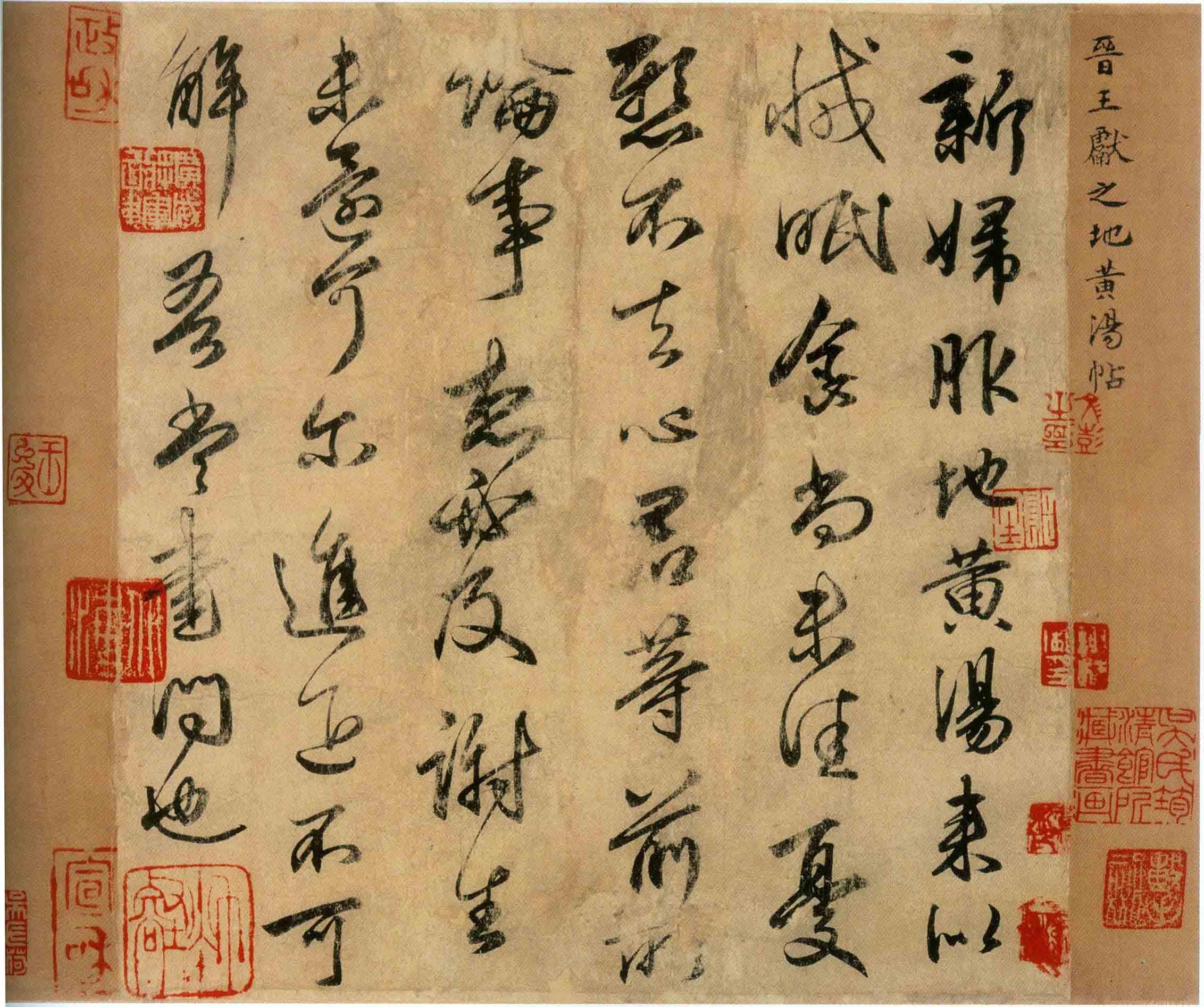 nghệ thuật calligraphy đông á