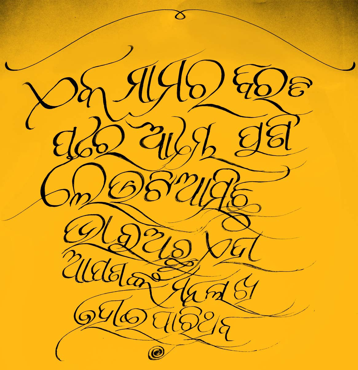 nghệ thuật calligraphy nam á