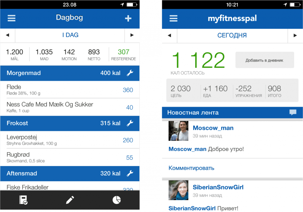 Ứng dụng My Fitness Pal.