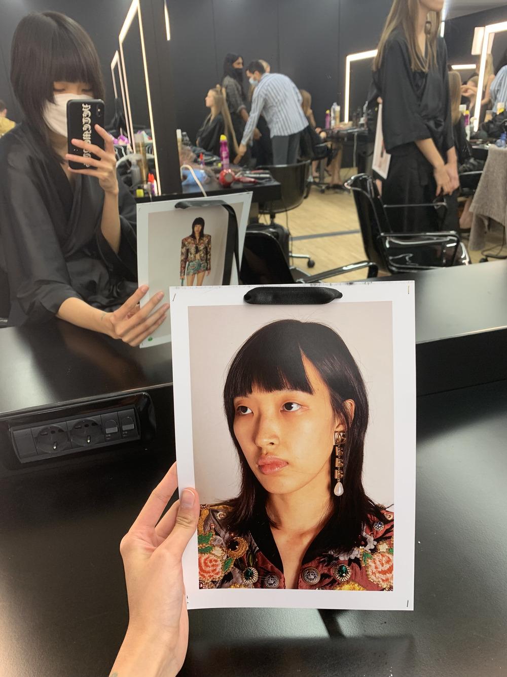 Makeup layout