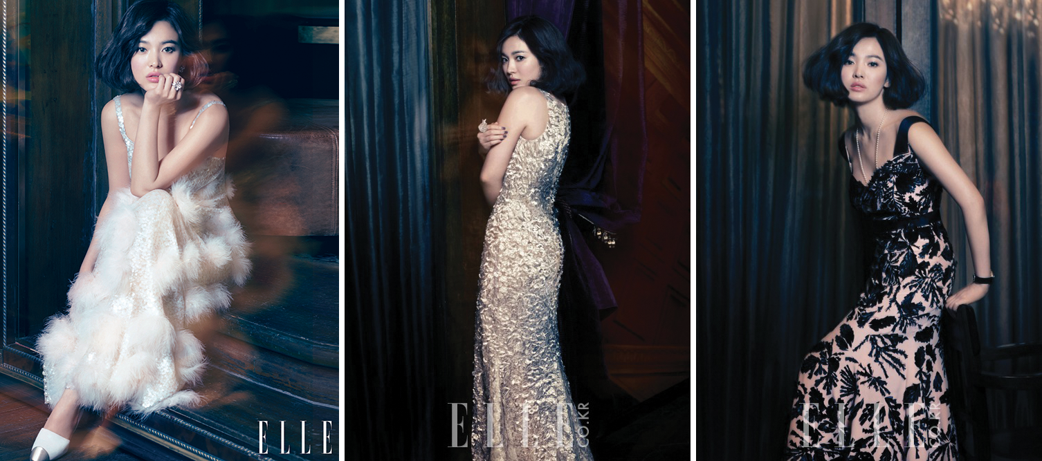 Chanel Couture ELLE 2013