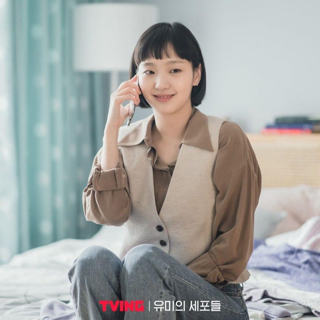 Kim Go Eun kẻ mày đơn giản tự nhiên