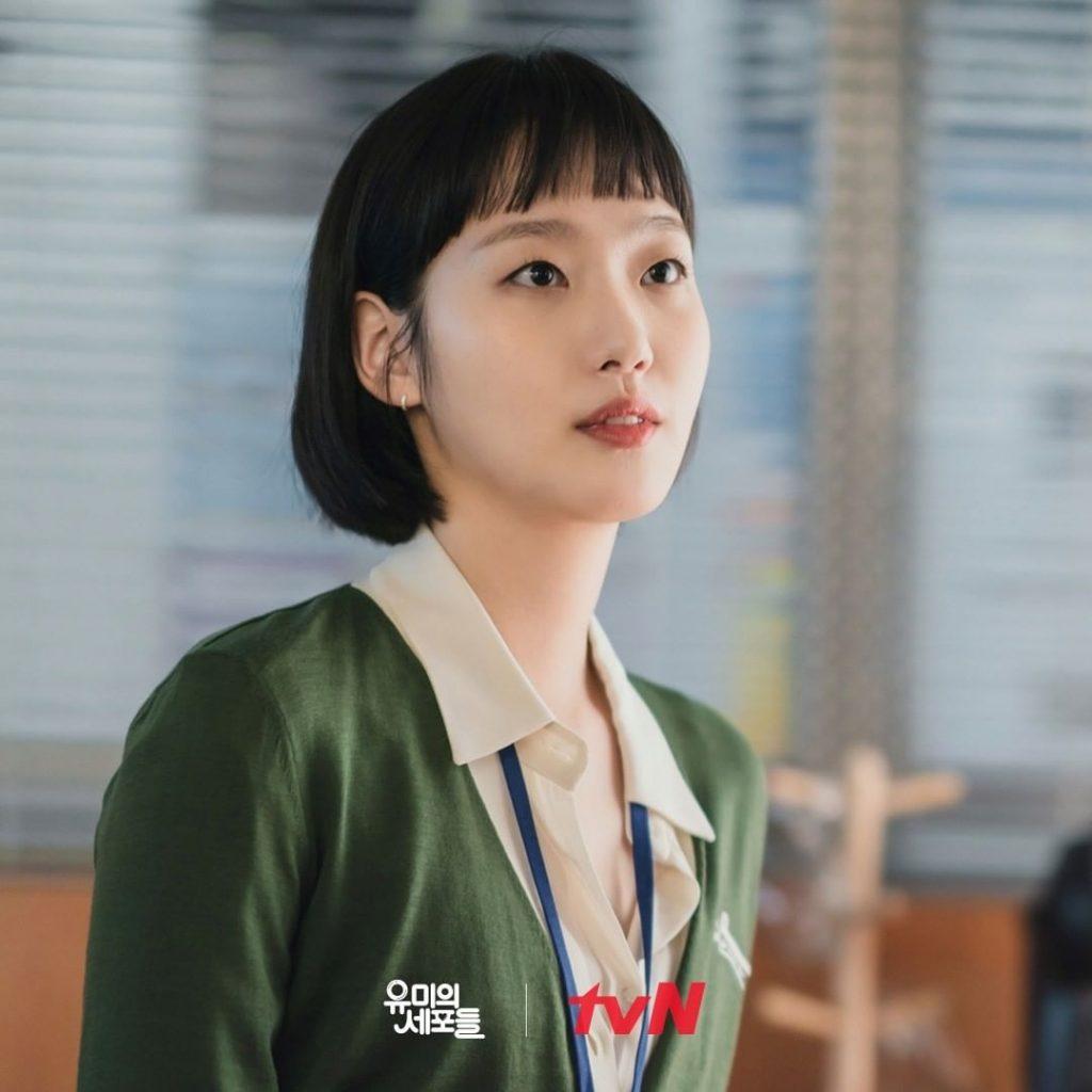 Kim Go Eun biến hoá cùng đôi mắt một mí