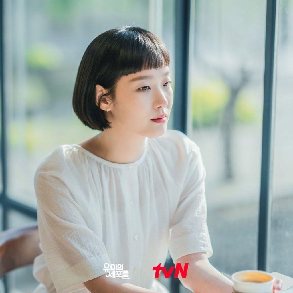 Kim Go Eun kẻ lông mày ngang tự nhiên và mềm mại