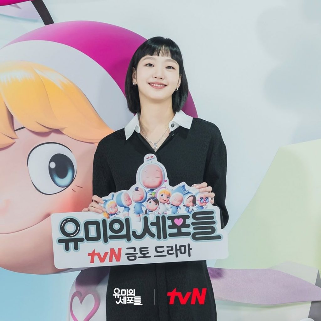 Kim Go Eun cùng mái tóc ngố đáng yêu