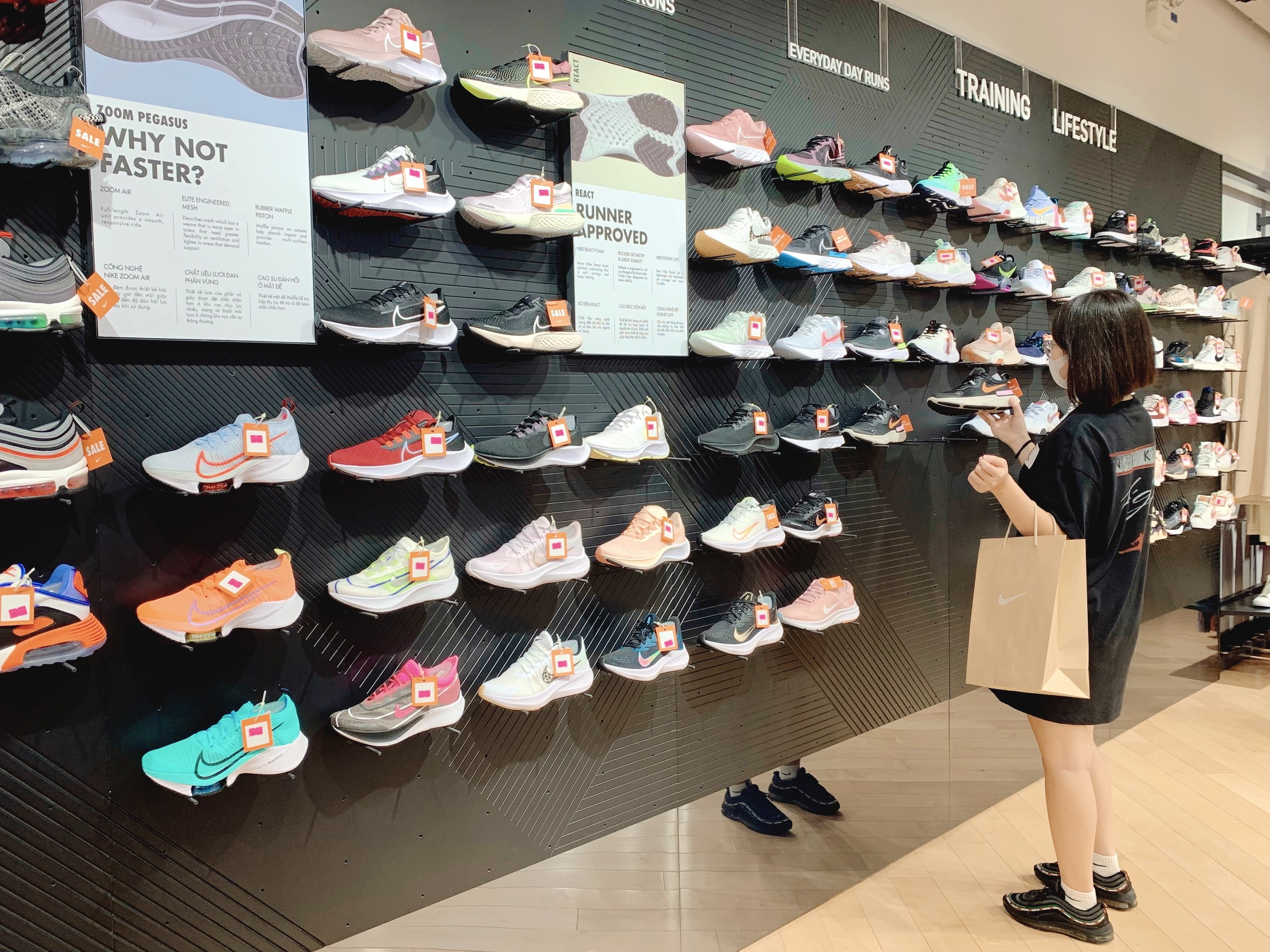 Cửa hàng Nike mua sắm